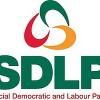 SDLP Logo