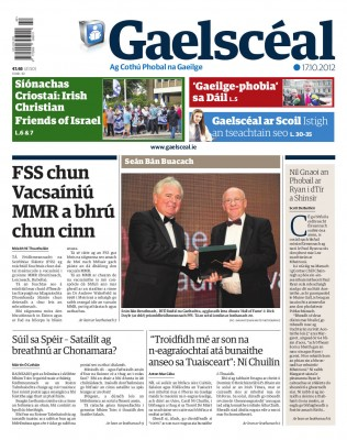 This weeks Gaelscéal - we talk to Irish Christian Zionists, Carál Ní Chuilín confirms her support for Northern based Irish language groups and we ask the Gardaí if Dolours Price has been questioned in relation to the killing of Jean McConville