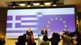 Greece:  bitter pills & ill-wills