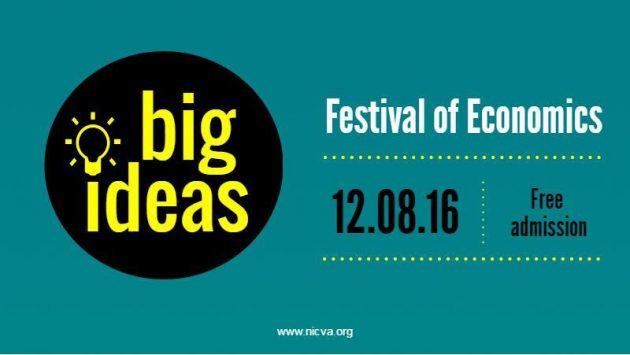 NICVA CEE Festival of Economics